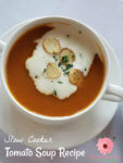 Fall is here which means it's time for some great soup recipes. This low calorie crockpot tomato soup recipe is one of my favorite comfort food. It's creamy and so tasty.